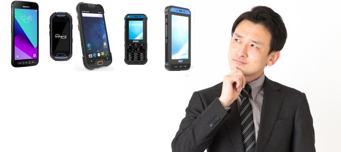 Scegliere lo Smartphone Rugged